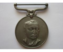 Родезия медаль за районную службу (МВД)