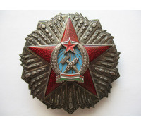 Звезда 3-го класса ордена Заслуг Венгерской Народной Республики