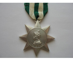 Малайзия (штат Кедах) звезда за отличную службу
