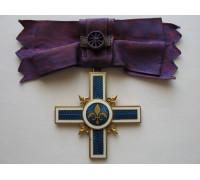 Бразилия суверенный орден штата Вера-Крус 3-й степени.
