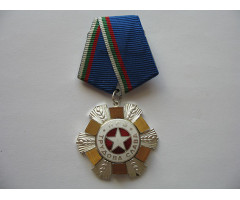 Болгария орден Трудовая Слава 2 степени.