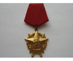 Болгария орден За Храбрость 3 степени