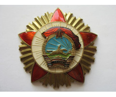 Монголия орден Боевого Красного Знамени (бронза)