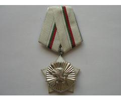 Болгария орден За гражданскую доблесть и заслуги 3 степени