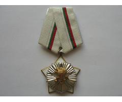 Болгария орден За гражданскую доблесть и заслуги 2 степени