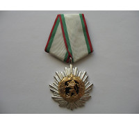 Орден Народной Республики Болгария 2 степени (2-й тип)