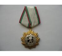 Орден Народной Республики Болгария 1 степени (2-й тип)