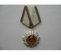 Орден Народной Республики Болгария 3 степени (2-й тип)