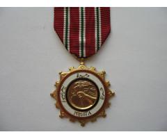 Сирия медаль 8 марта