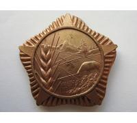 Албания орден За сельскохозяйственные заслуги (3 степени)