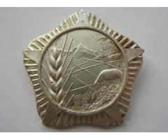 Албания орден За сельскохозяйственные заслуги (2 степени)