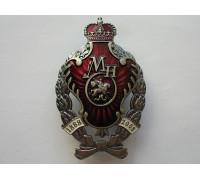 Знак Московского Нумизматического Общества (ММД)