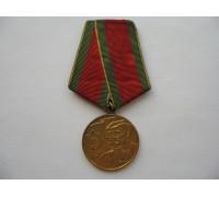 Румыния медаль В честь коллективизации сельского хозяйства