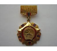 Монголия медаль (знак) 50 лет МНР
