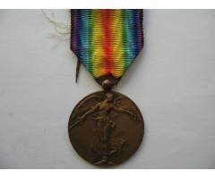 Медаль Победы (Межсоюзническая Победная медаль) Бельгия