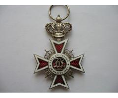 """Орден """"Корона Румынии"""" 4 -5  степени (выпуск после 1932 года)"""