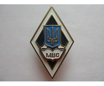 Знак выпускника Академия МВС (Украина)
