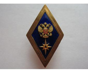 Знак выпускника Академии МЧС