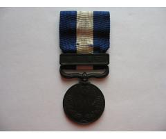 Япония медаль за участие в военной кампании 1914 - 1920 гг. (медаль Сибирской интервенции)