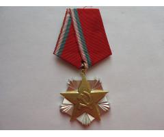 Болгария народный орден Труда 2-й степени.