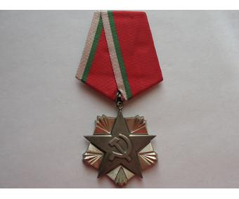 Болгария народный орден Труда 3-й степени.