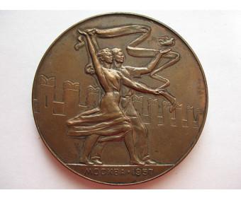 Медаль VI Всемирный фестиваль молодежи и студентов в Москве 1957