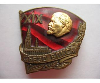 XIX съезд ВЛКСМ