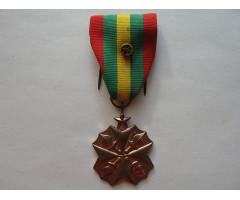 Заир орден гражданских заслуг 3 степени (с фрачной розеткой)