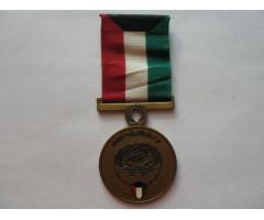 Кувейт медаль Освобождения