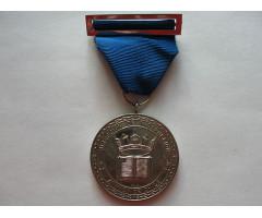 Медаль командования ВМФ Чили
