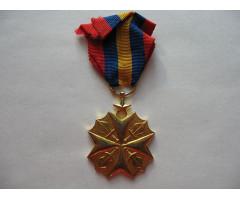 Конго орден гражданских заслуг 1 степени
