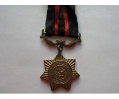Пакистан звезда в память Индо-Пакистанской войны 1971 г.