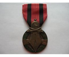 Сирия орден Палестинской кампании 1948 г.