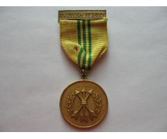 Филиппины медаль преданность долгу