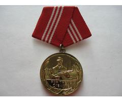 """ГДР золотая медаль """"За отличную службу в боевых бригадах рабочего класса"""""""