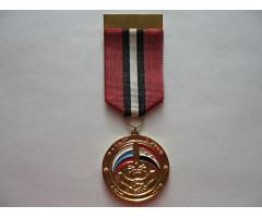 Сирия медаль Боевое содружество