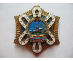 Монголия орден Полярная звезда 4-й тип