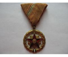 Венгрия медаль За заслуги в социалистическом труде