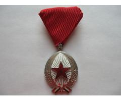 Венгрия орден Труда 2 степени (4-й тип)