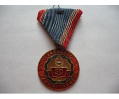 Венгрия медаль за долголетнюю службу (20 лет)