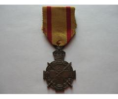 Греция медаль за выдающиеся заслуги.