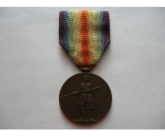 Медаль Победы (Межсоюзническая Победная медаль) Япония
