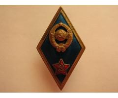 Знак выпускника военного училища