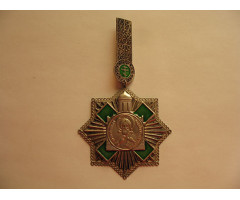 Орден преподобного Сергия Радонежского II степени образца до 2000 года