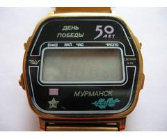 Электронные часы День победы 50 лет