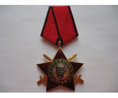 Болгария орден 9 сентября 1944 года 3-й степени с мечами