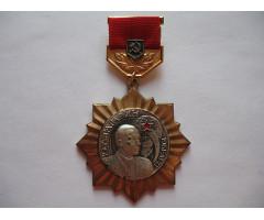 Знак Ю.А.Гагарин человек открывший дорогу к звездам