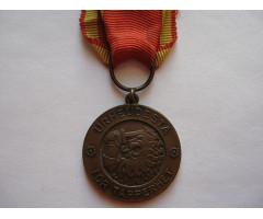 Финляндия медаль Свободы 2-го класса 1941
