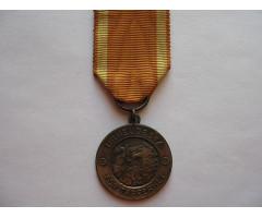 Финляндия медаль Свободы 2-го класса 1939