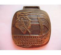 Медаль Смотр конкурс военно-спортивных кинофильмов СКДА СССР 1981
